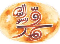 فیلم محمدرسوالالله