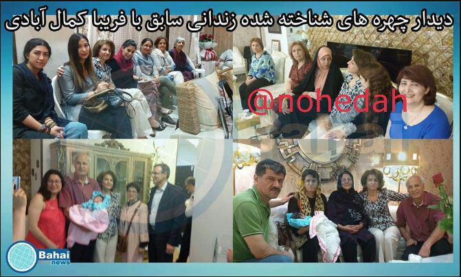دیدار فائزه هاشمی با رئیس سابق جامعه بهائیان+عکس