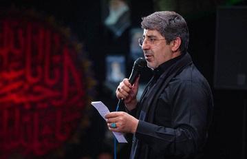 دانلود مداحی حاج محمد رضا طاهری شب اول محرم ۹۵