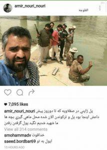 امیر نوری و علی مشهدی در جمع مدافعان حرم