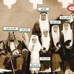 ریشه یهودی – انگلیسی خاندان آل سعود