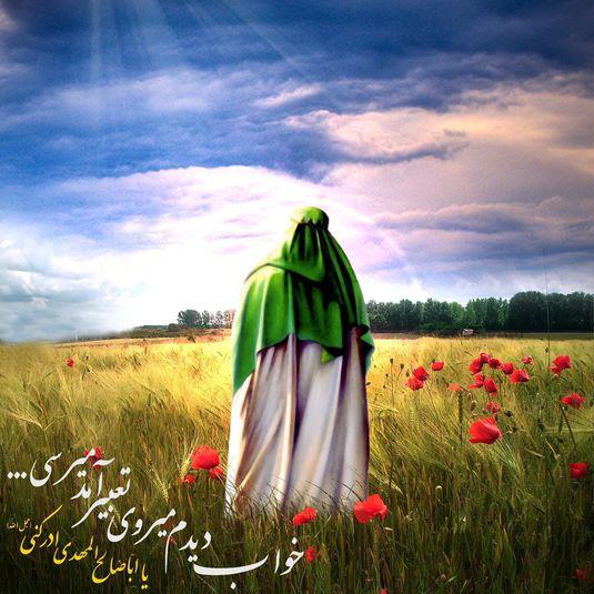 آقا خودت برای خودت دعا کن...!!!