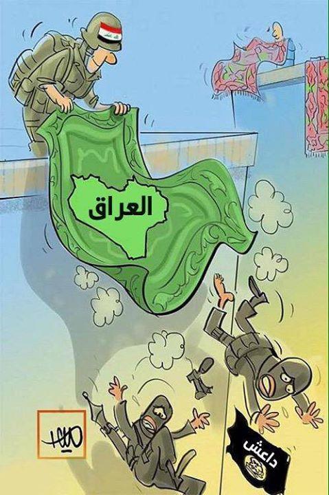 كاريكاتور داعش