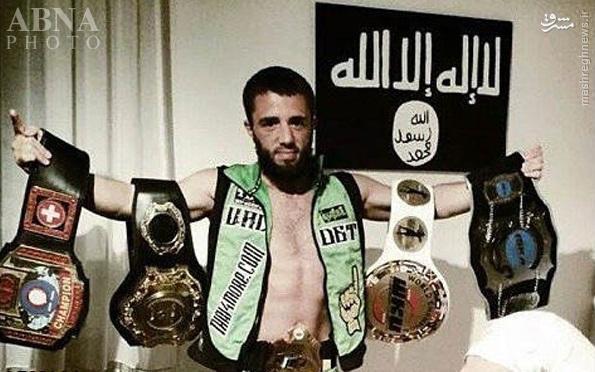 قهرمان داعش
