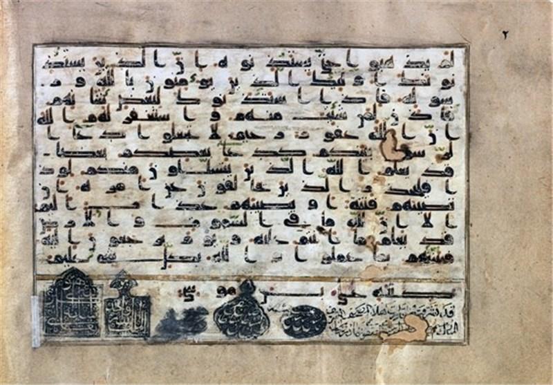 دستخط امام رضا(ع)