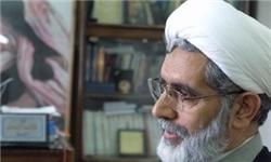 محسن رهامی