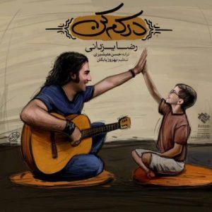 Download New Music Reza Yazdani