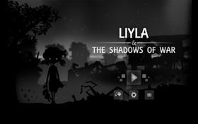 لیلا و سایههای جنگ