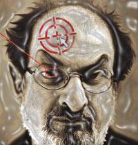 اعدام سلمان رشدي