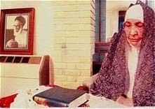 خانم سکینه ضیایی همسر آیت الله سید روح الله خاتمی