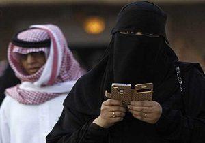 جدایی عجیب زوج سعودی بر سر غذا