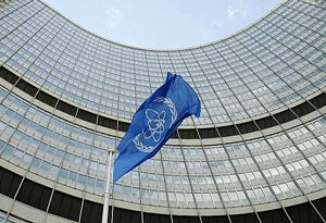 تاکید اتحادیه اروپا و آژانس بین المللی انرژی اتمی بر حمایت از برجام