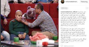 جناب خان هم برای نجات خوزستان دست به دعا شد