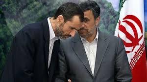 احمدی نژاد در دولت احتمالی بقایی چه پستی را بر عهده می گیرد؟
