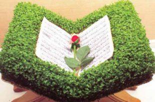 کاشت سبزه به شکل رحل قرآن