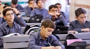 دانش آموزان تا چند اسفند باید به مدرسه بروند؟