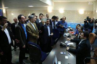 ثبت نام احمدی نژاد