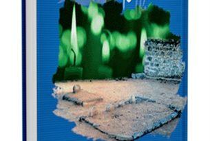 شهادت امام محمد باقر ( علیه السلام )