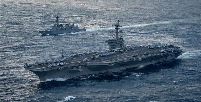 South Korea, Japan, US Start 3-Day Joint Exercise on Korean Peninsula