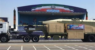 Iran unveils new ballistic missile in military parade