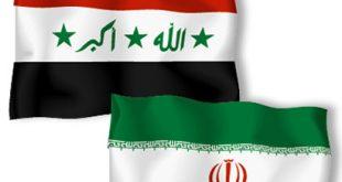 Iraq's Kurdistan