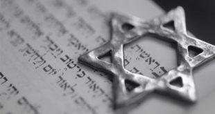 دیدگاه قرآن در مورد دین یهود چیست؟