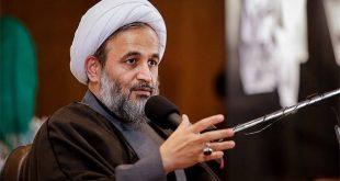 سخنرانی حجت الاسلام پناهیان - ننگ بر زندگی کارمندی!