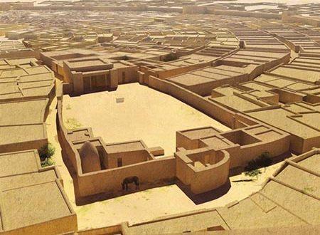 شهر 4500 ساله