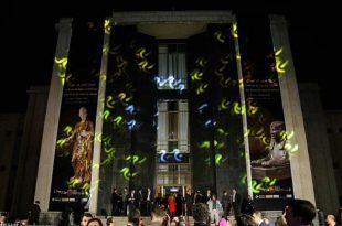 موزههای پایتخت پنجم فروردین تا شب باز هستند