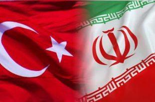 اسامی ایرانیان کشته شده سانحه تصادف در ترکیه