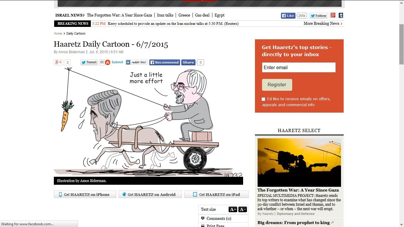 کاریکاتور روزنامه اسرائیلی هاآرتص