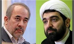 سازمان فرهنگی هنری شهرداری تهران
