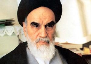 سیگار کشیدن امام خمینی(ره)