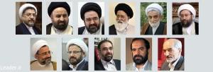 اعضای هیئت امنای جامعه الامام الصادق
