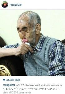 رجب محمدزاده