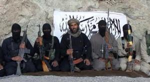 گروه تروریستی انصارالفرقان