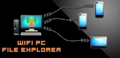 WiFi PC File Explorer