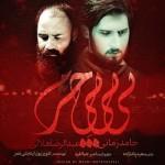 دانلود آهنگ جدید حامد زمانی و عبدالرضا هلالی بنام بی بی بی حرم