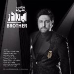 Download New Music Mohammad Alizadeh