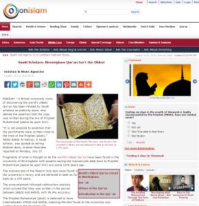 کشف قدیمی ترین قرآن