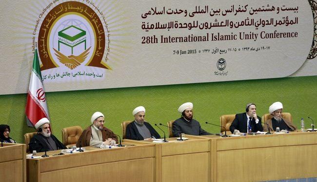 رص الصفوف لردع الارهاب، مطالب مؤتمر الوحده فی طهران