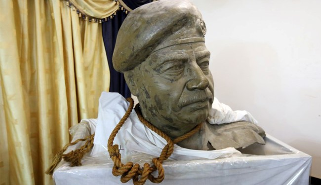 Saddam Hussein's Hanging Noose up on Sale For $7mn