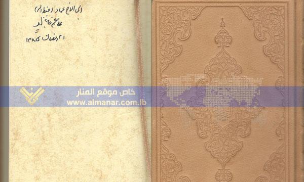 alalam_635596198719116079_25f_4x3