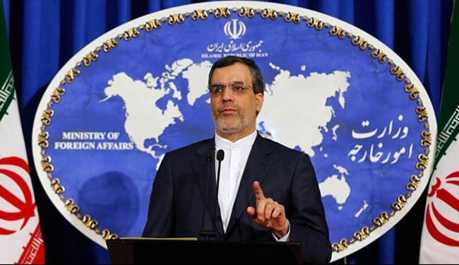 Iran Condemns Saudi Airstrike