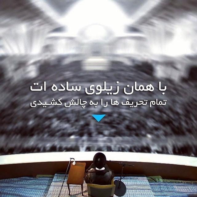 حرم امام خمینی