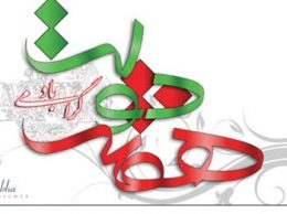 پیامک تبریک هفته دولت 95