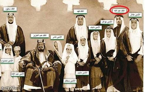 خاندان آل سعود