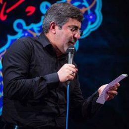 حاج محمد طاهری